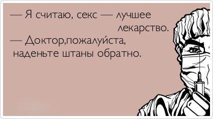 trahnutsya-vtroem